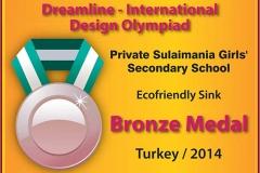 dreamline-3