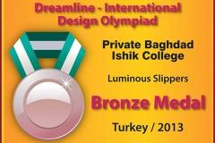 dreamline-5