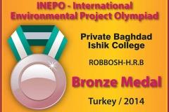 INEPO-17