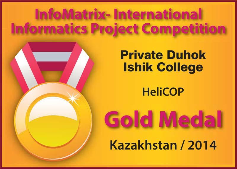 infomatrix-1