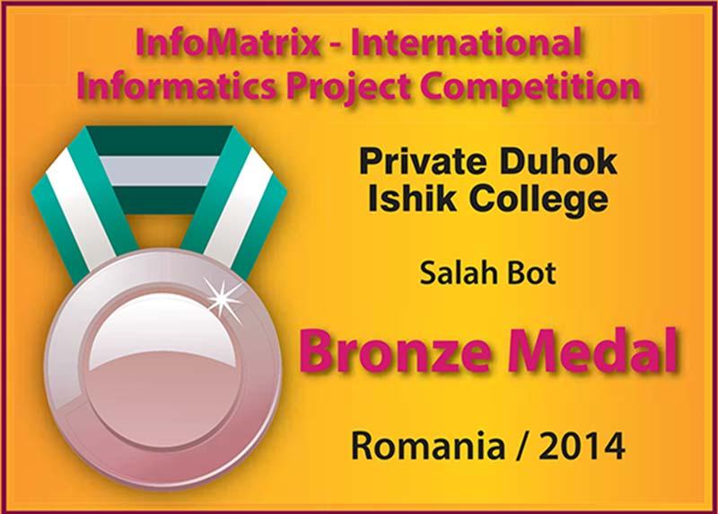 infomatrix-4
