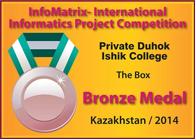 infomatrix-5