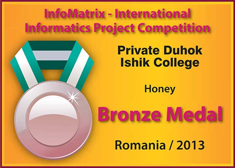 infomatrix-6